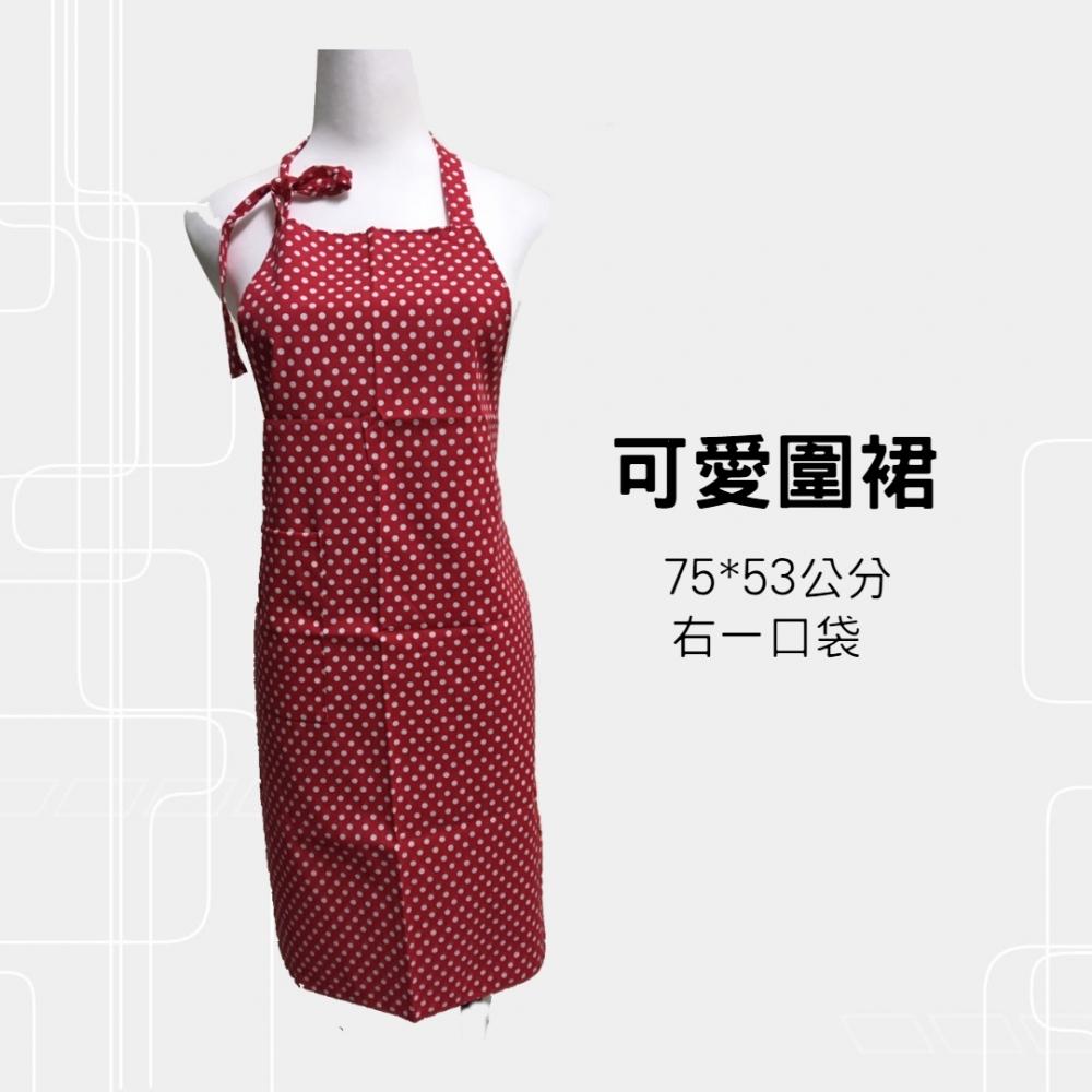 可愛圍裙-紅底白點
