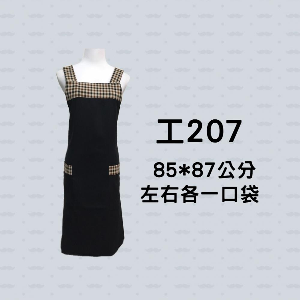 工207-黑色