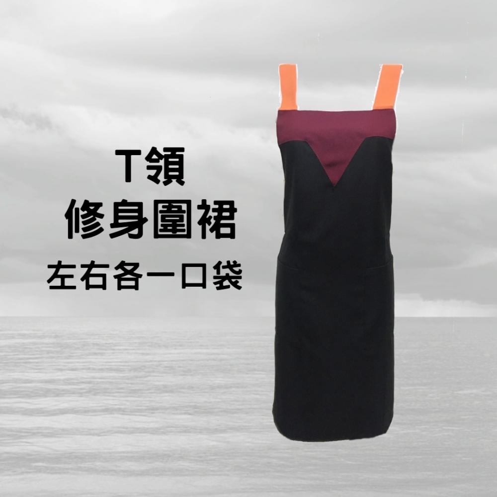 T領圍裙-紅黑