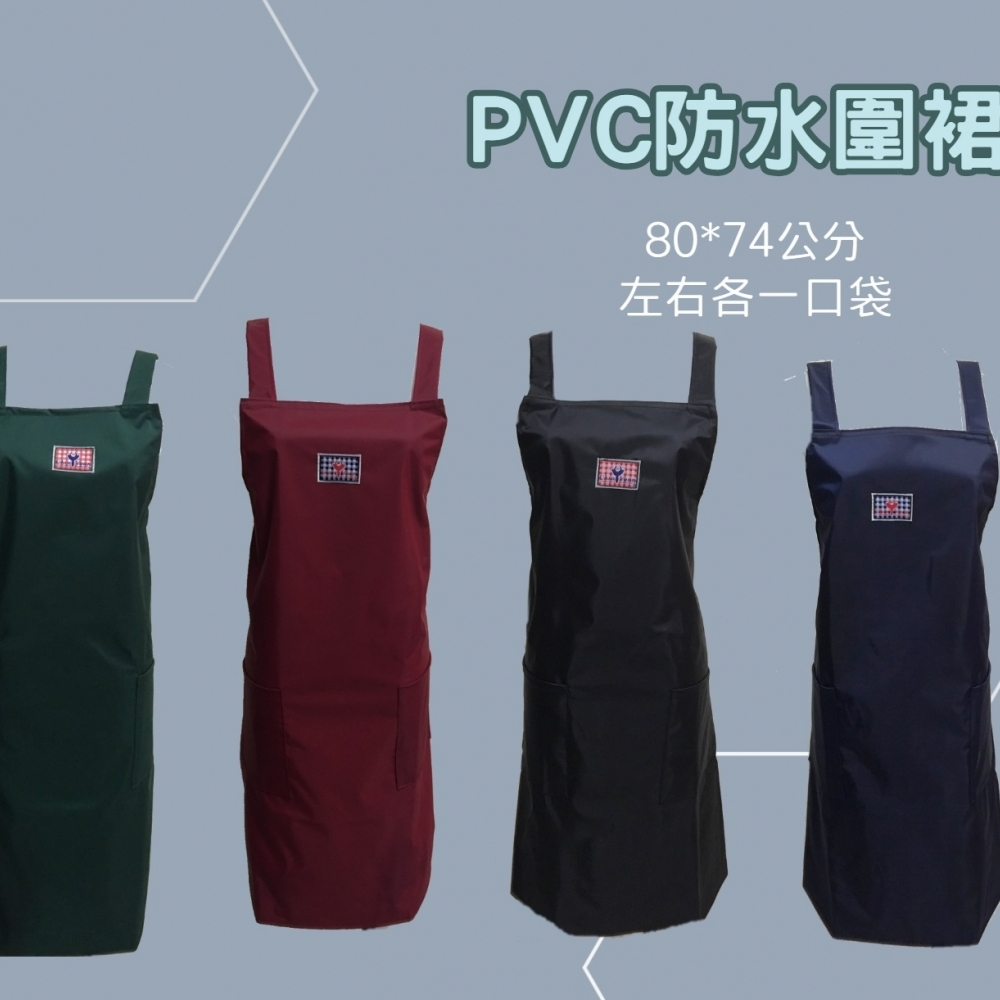 PVC防水工作服-綠