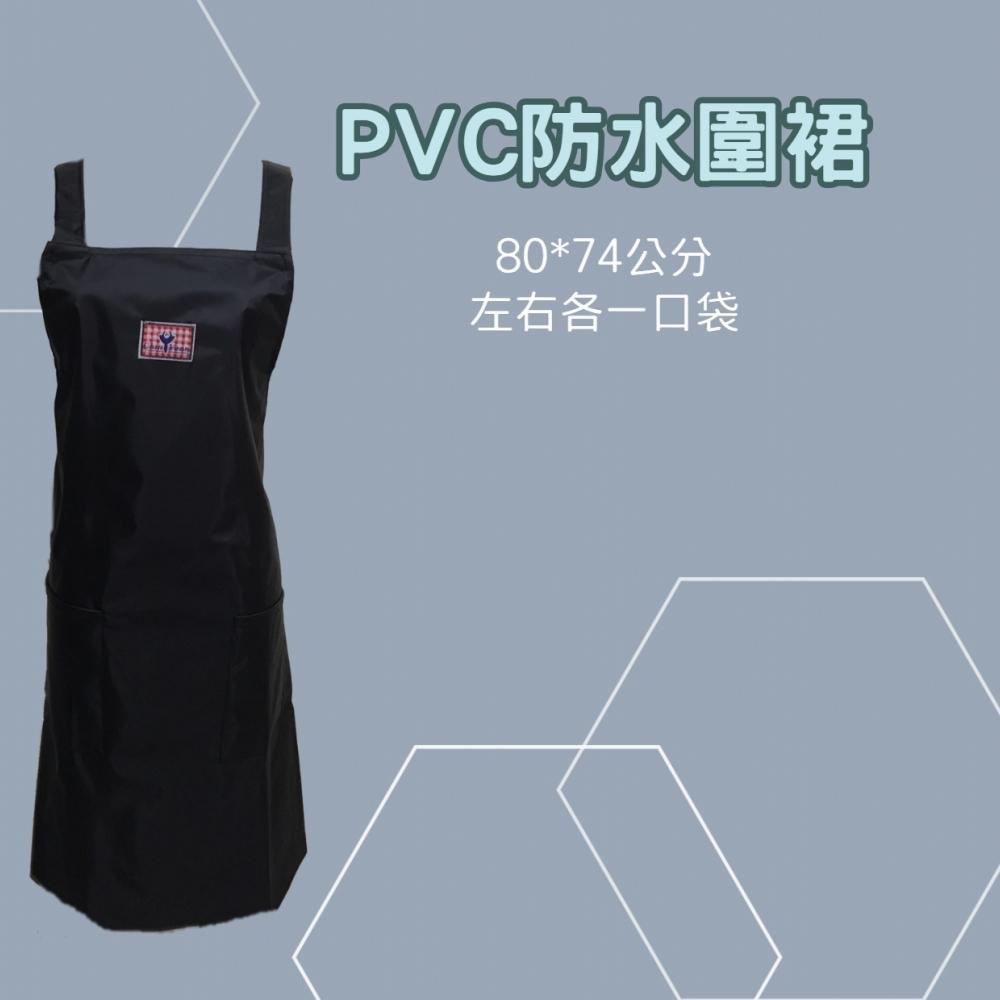 PVC工作服-黑