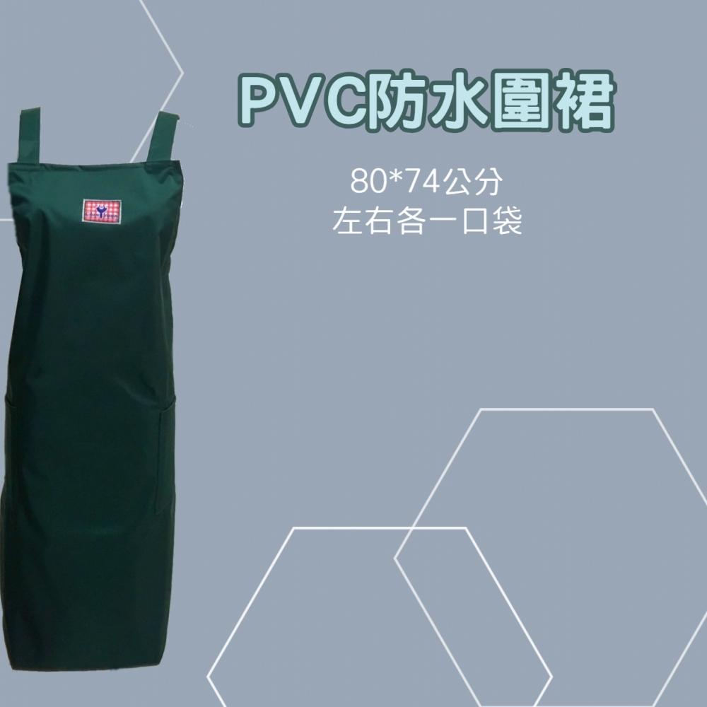 PVC工作服-綠