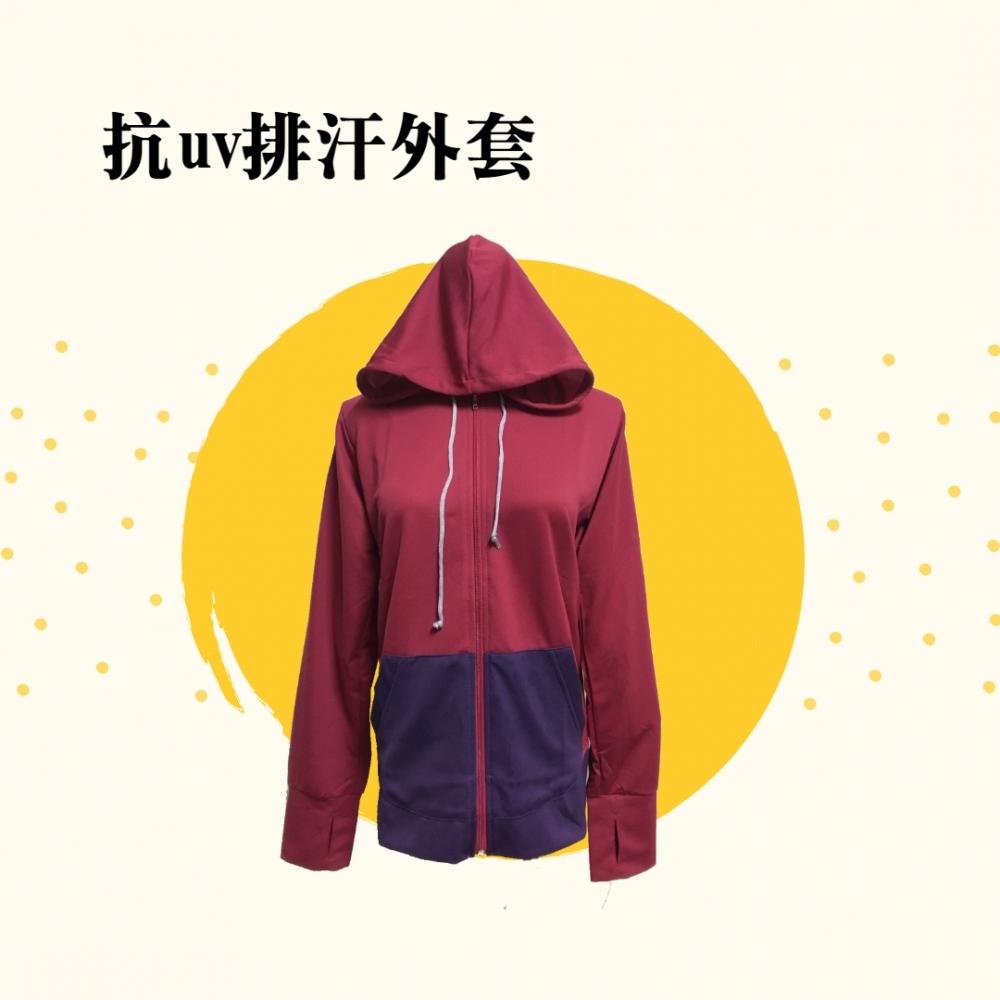 拼色排汗袖套-紅紫