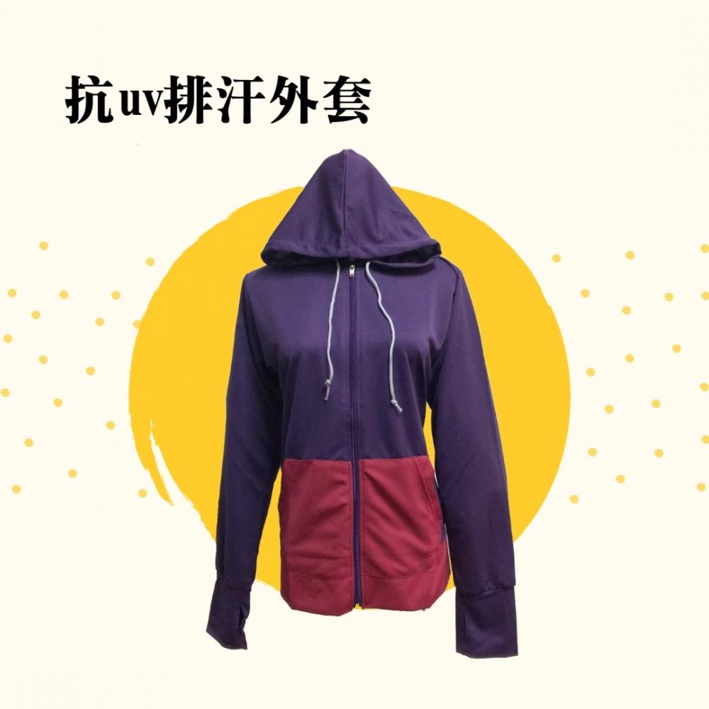 拼色排汗袖套-紫紅