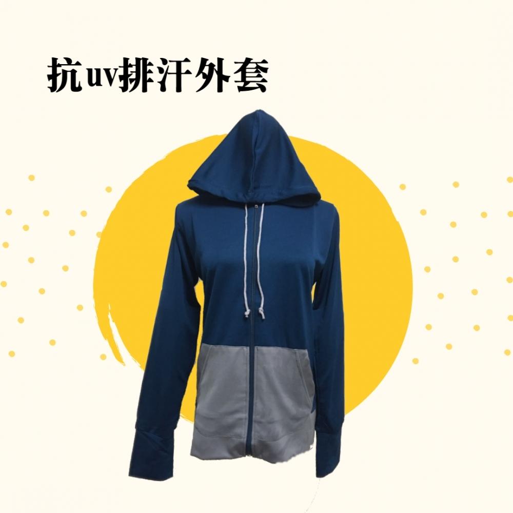 拼色排汗袖套-藍灰