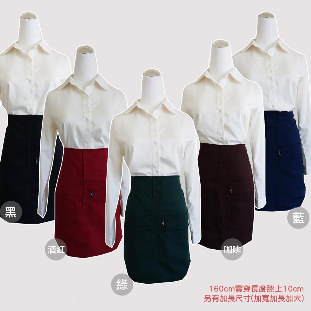 生意四袋半裙