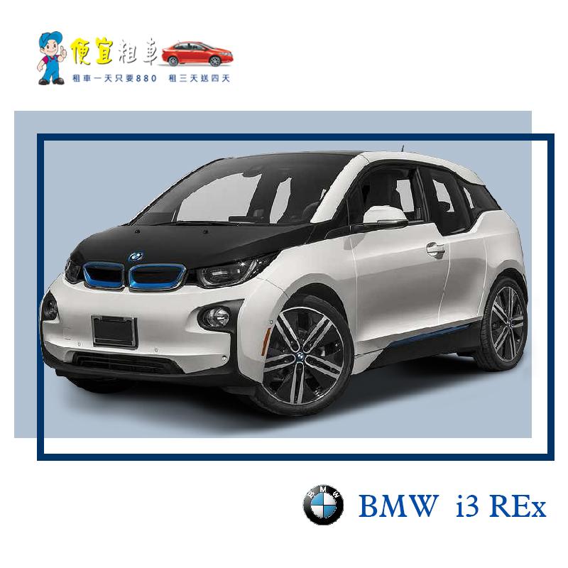 BMW  i3 RE