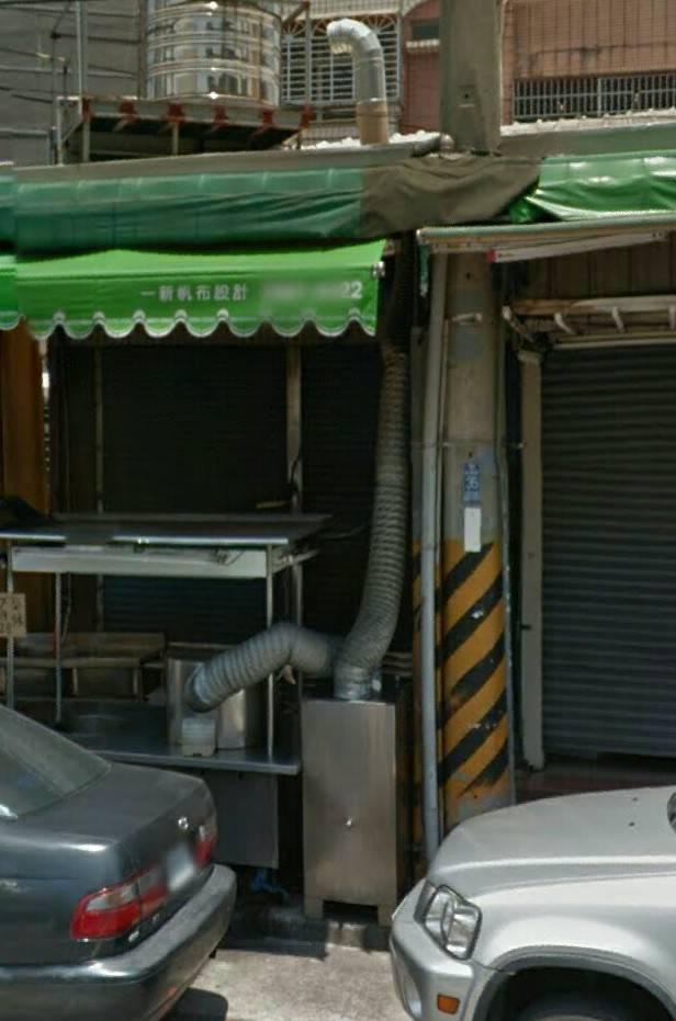 餐飲業安裝店家