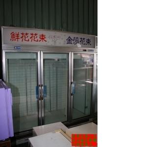 三門透明冰箱