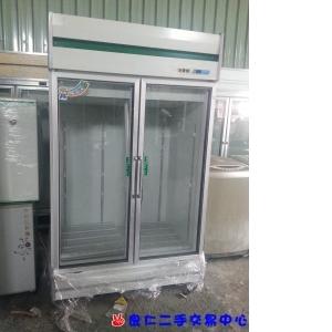 雙門商用冰箱