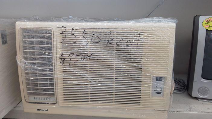 二手窗型冷氣Nati