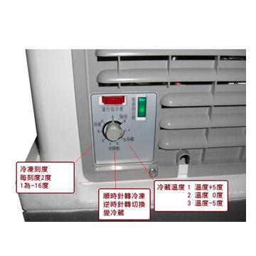 海容6尺玻璃推拉冷凍櫃 (HSD-658)