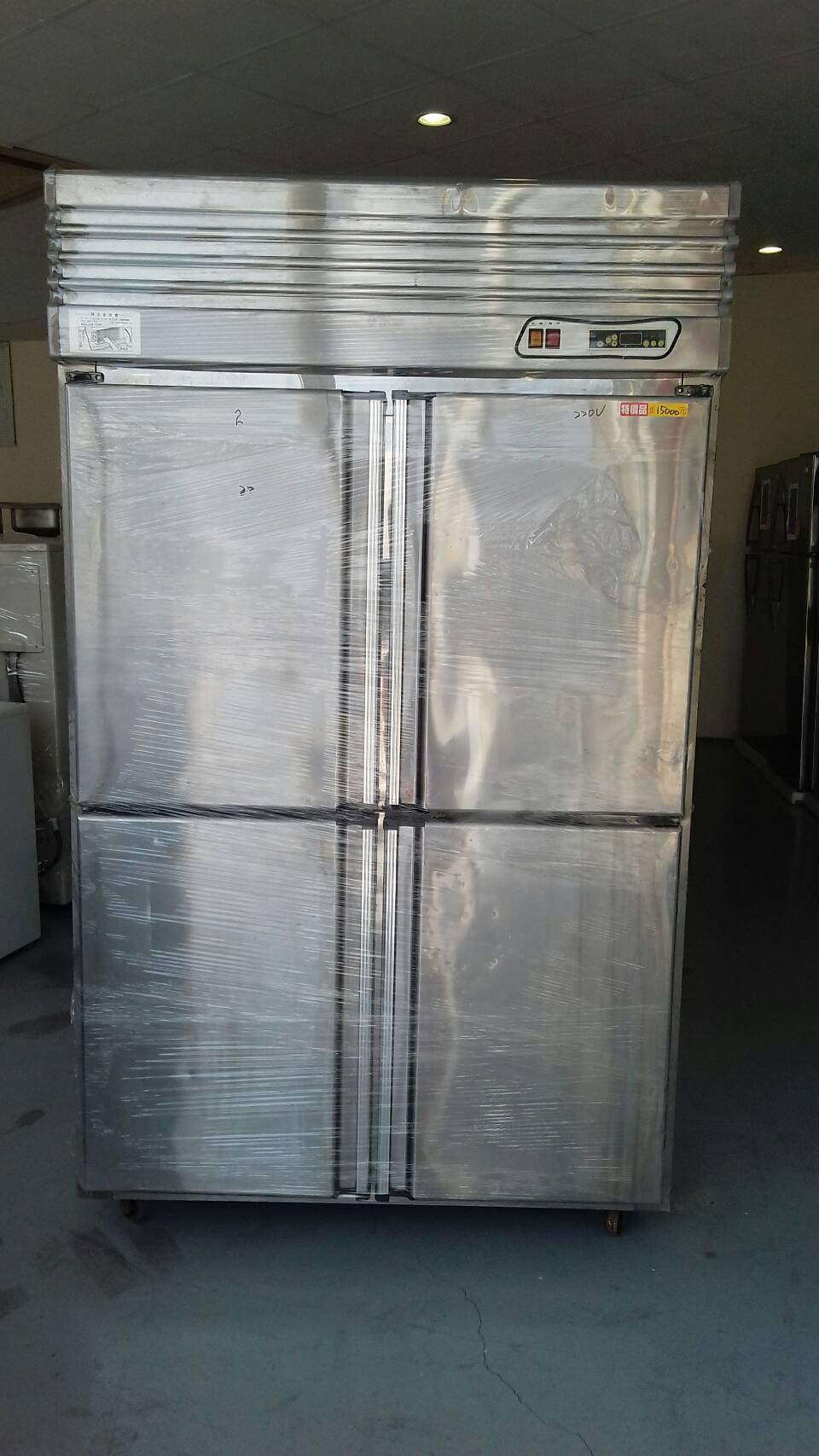 二手營業用冰箱
