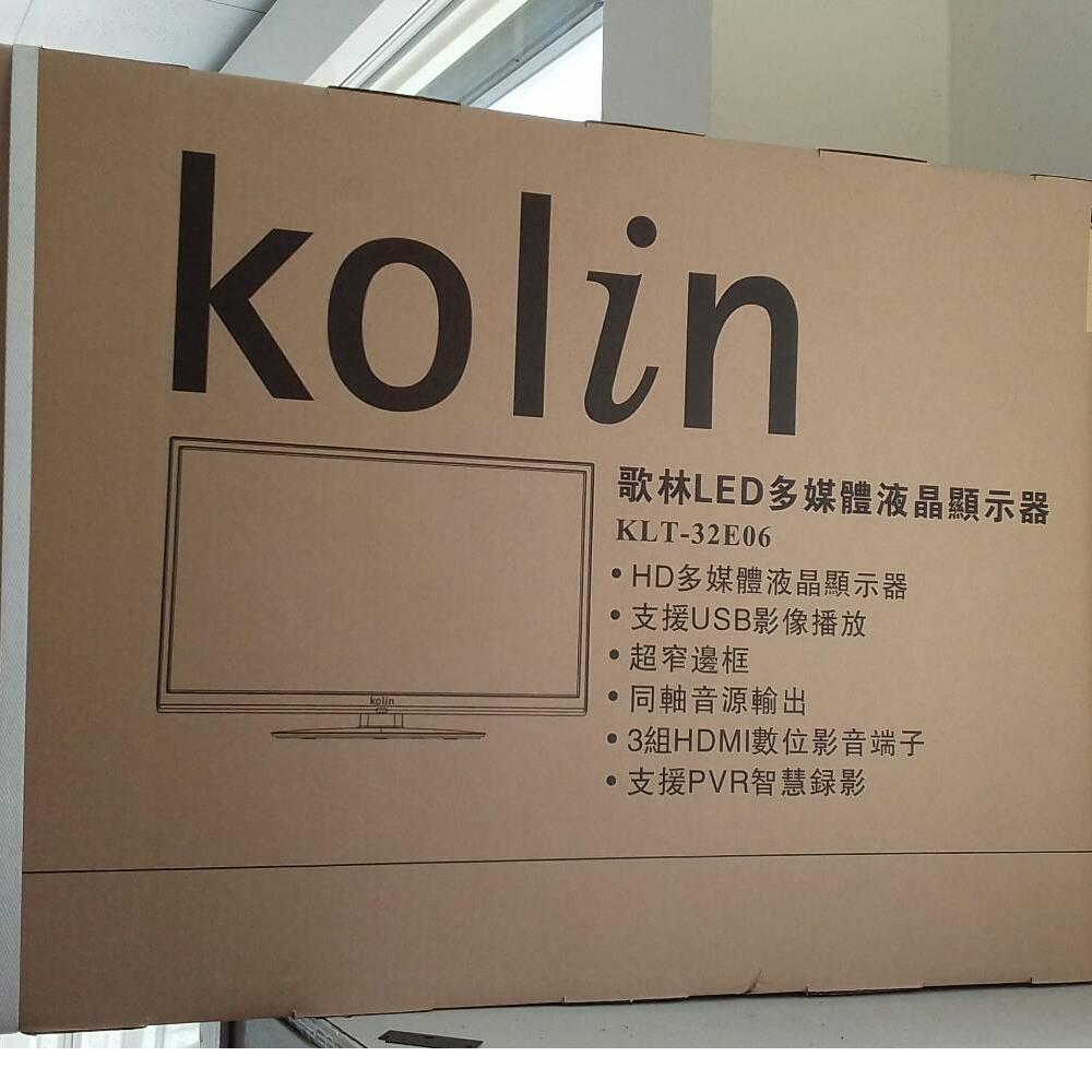 【KOLIN 歌林】32吋 液晶顯示器(KLT-32E06)