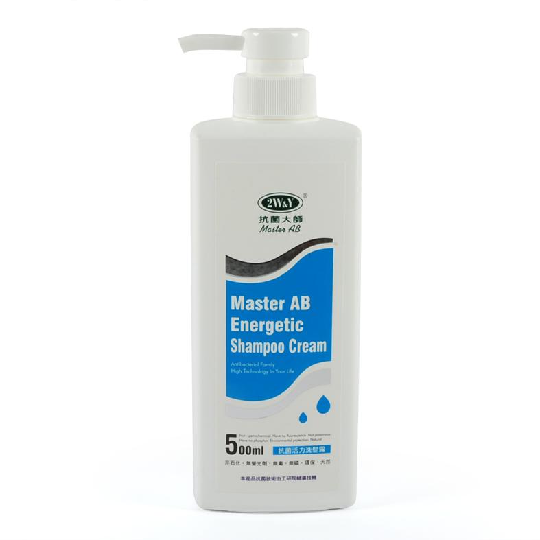 抗菌活力洗髮露