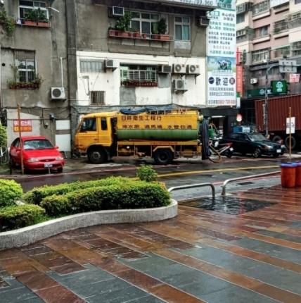 台北抽化糞池