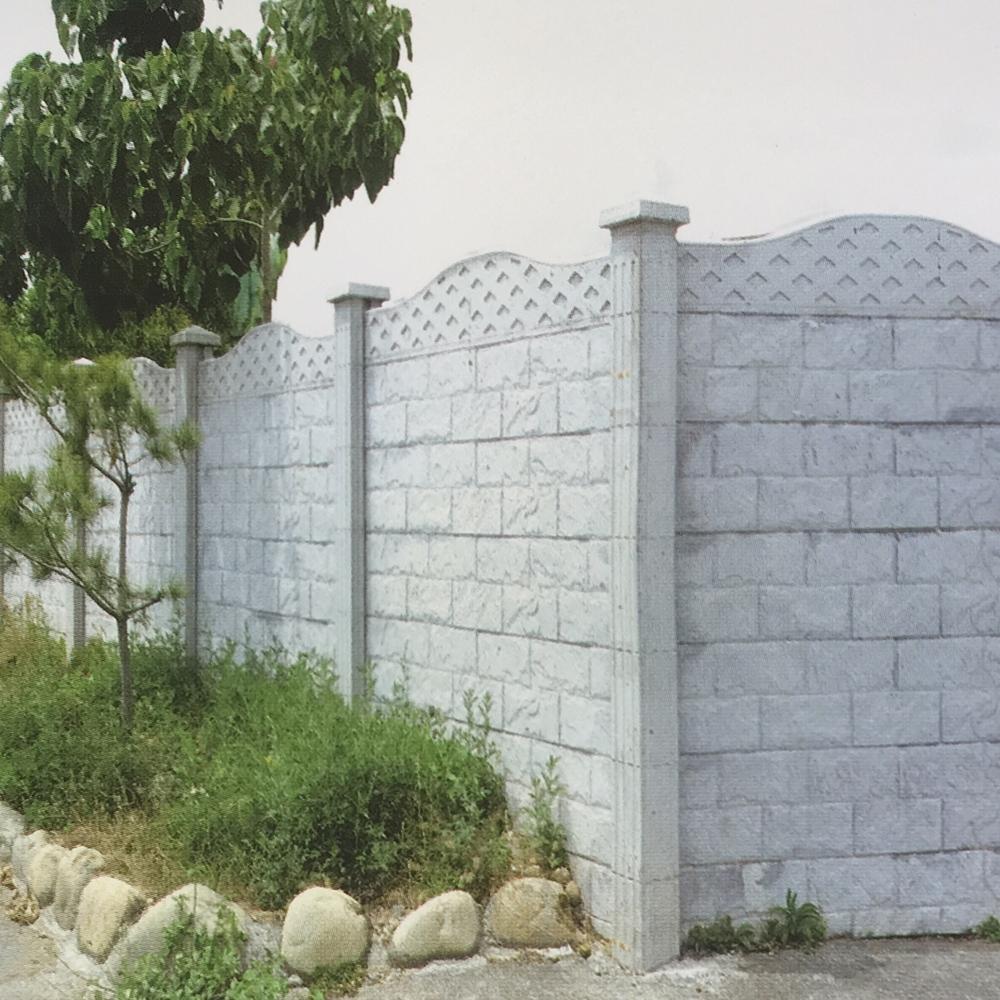 水泥板圍牆