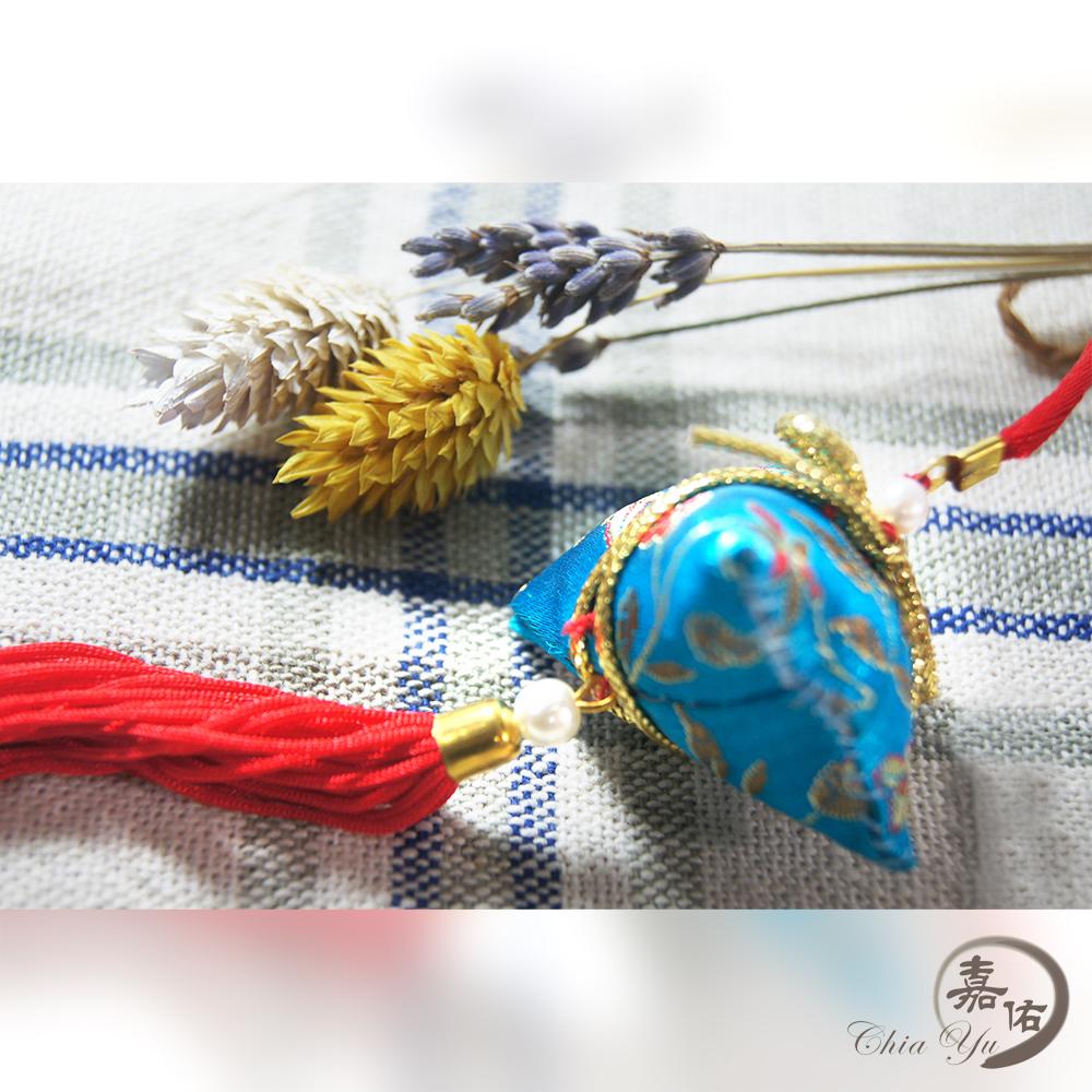 肉粽香包吊飾01