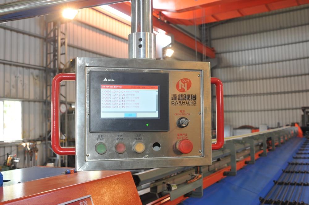 DH5-12A Rebar Straightening Machine