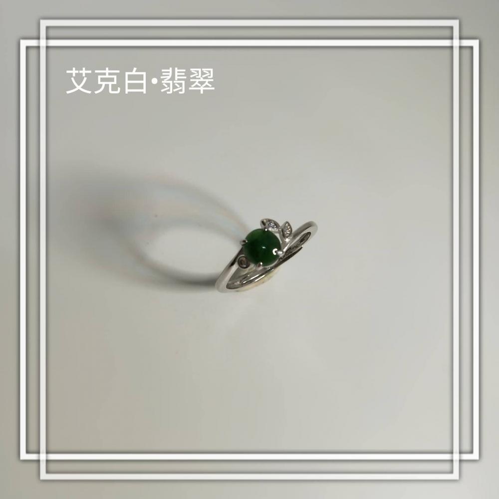 艾克白翡翠-氣質滿綠濃綠款