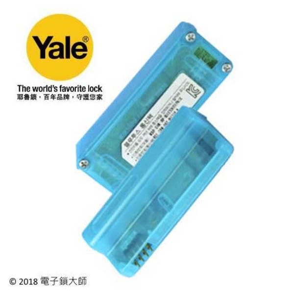 YALE 藍芽模組B