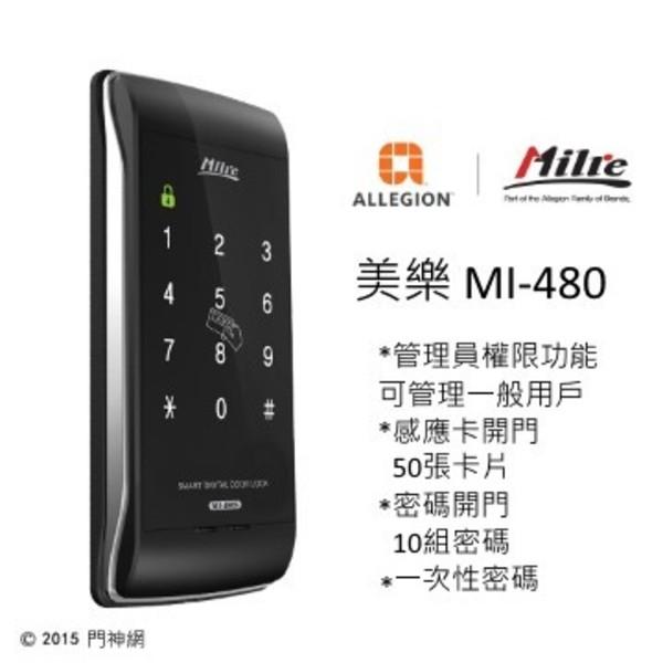 美樂MI-480S【
