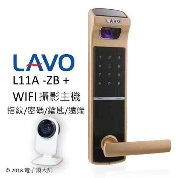 LAVO (公司貨) (不含安裝) 遠端指紋電子鎖 (L11A-ZB+遠端主機)