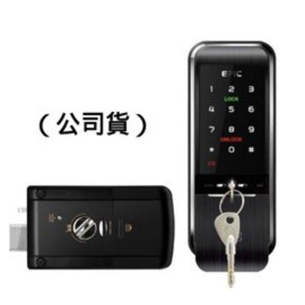 EPIC TRIPLEX_3WAY (公司貨)(含安裝) 有機械鑰匙的輔助鎖型電子鎖(適用三四段鎖及輔助鎖)