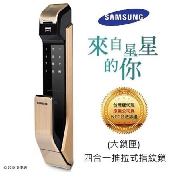 SHS-P718 (金)