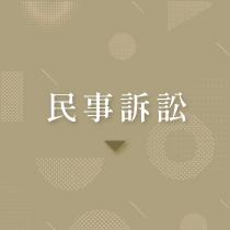 網路購物7日鑑賞期?