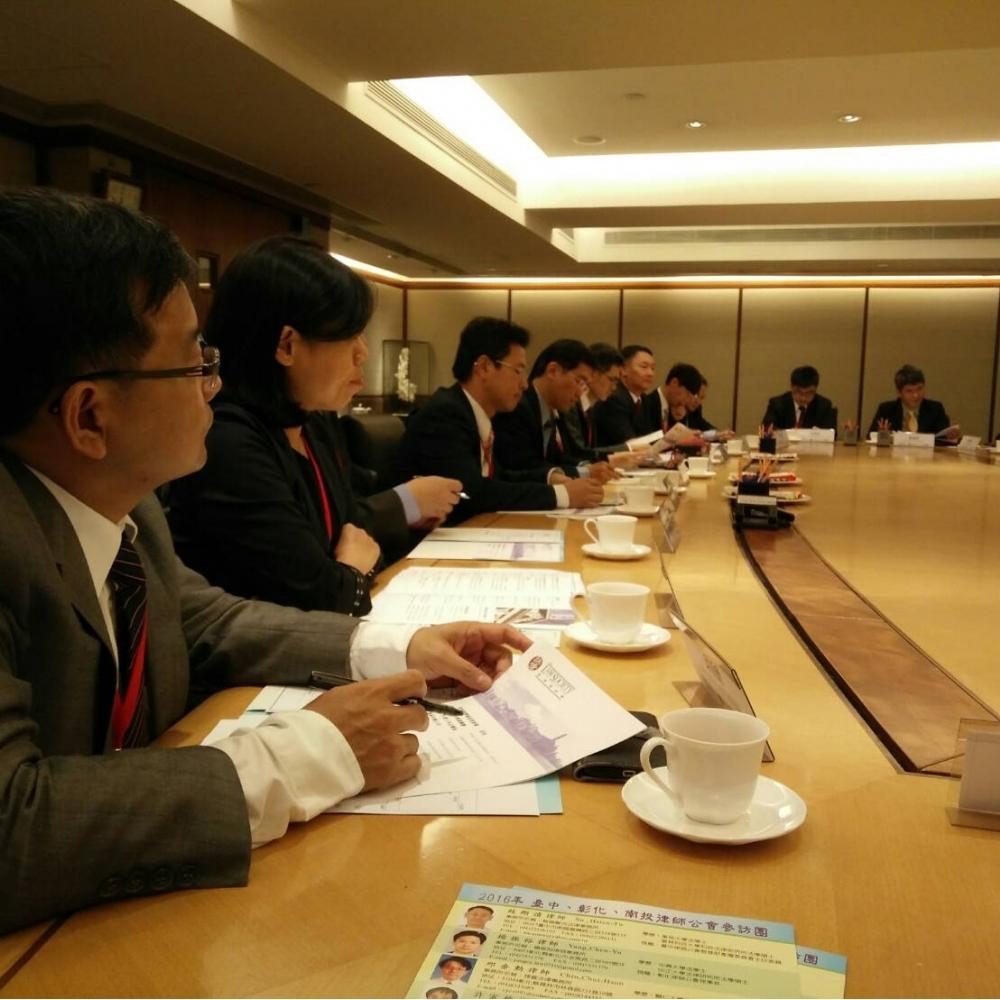 參訪香港高等法院