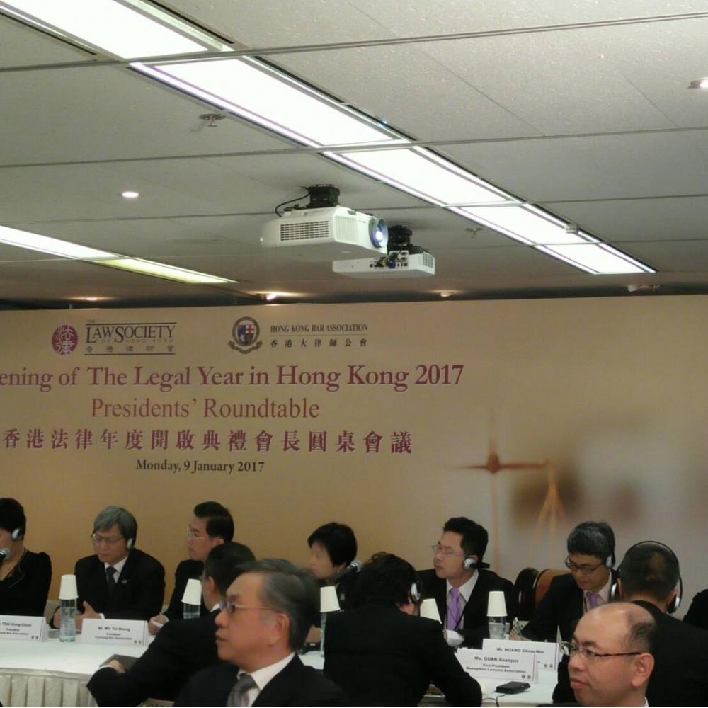 香港法律年度開啟典禮