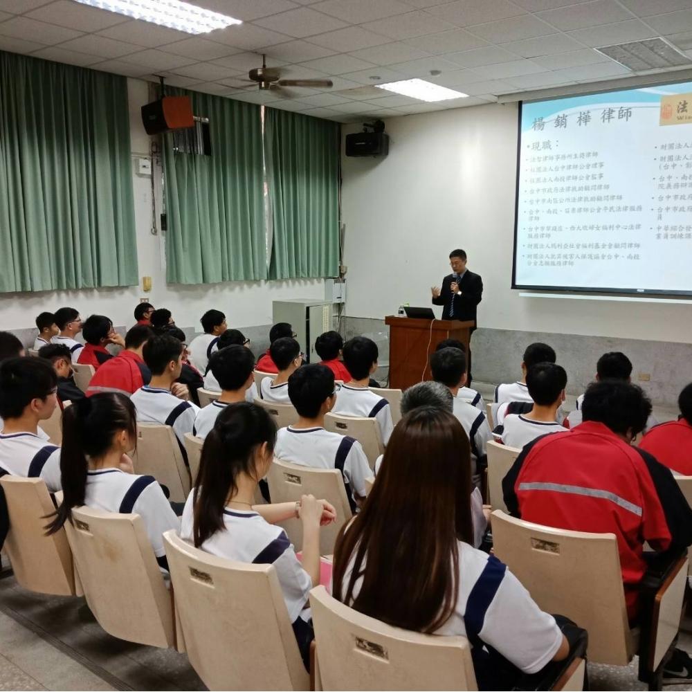 永靖高中-藥物濫用課程