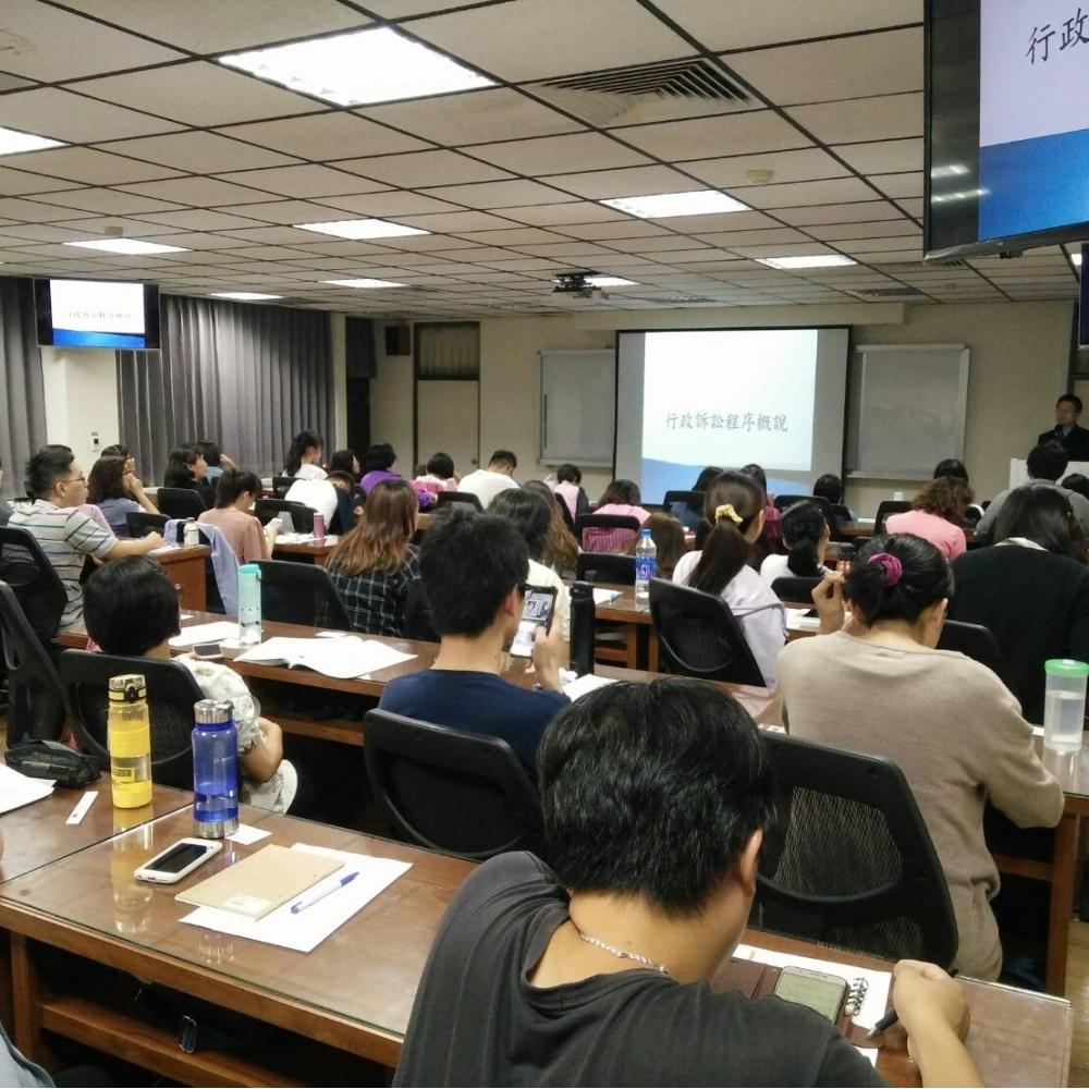 高雄市政府-行政訴訟程序概說