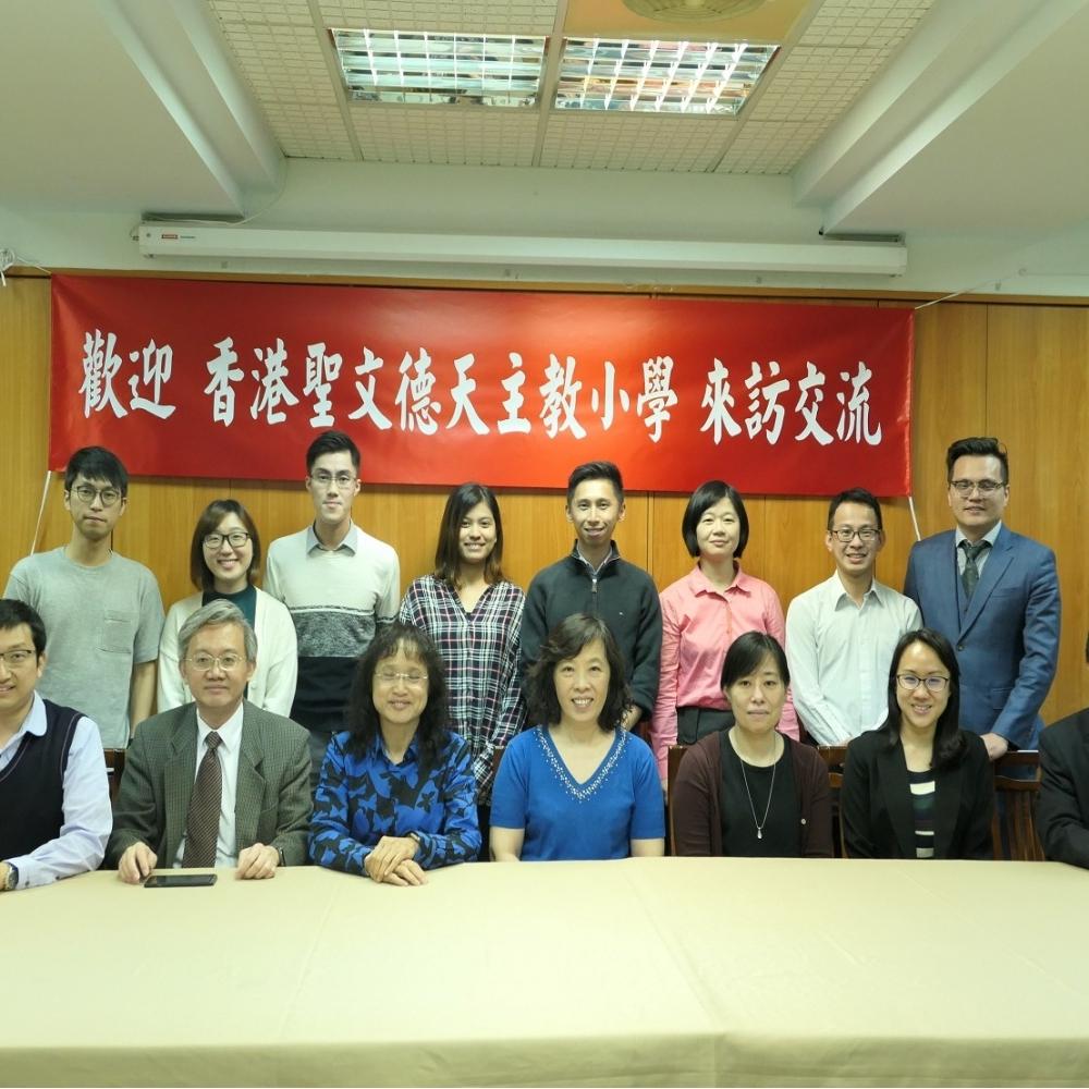 香港聖文德小學來訪