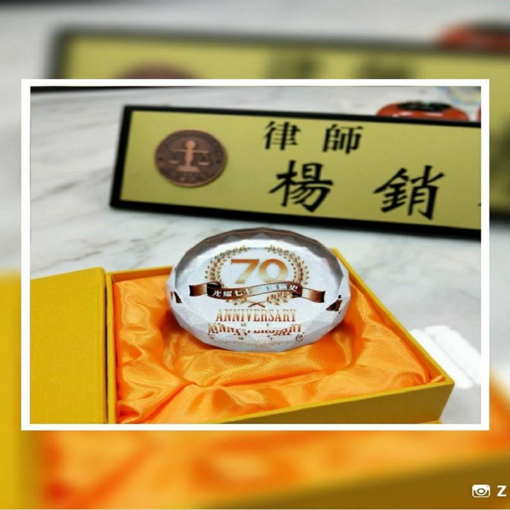 台中律師公會璀燦70