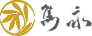 雋永生命禮儀有限公司-台北生命禮儀服務