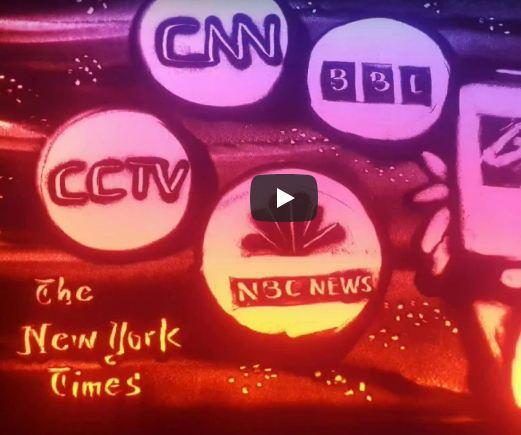 天創沙畫 NOWnews十周年慶祝茶會